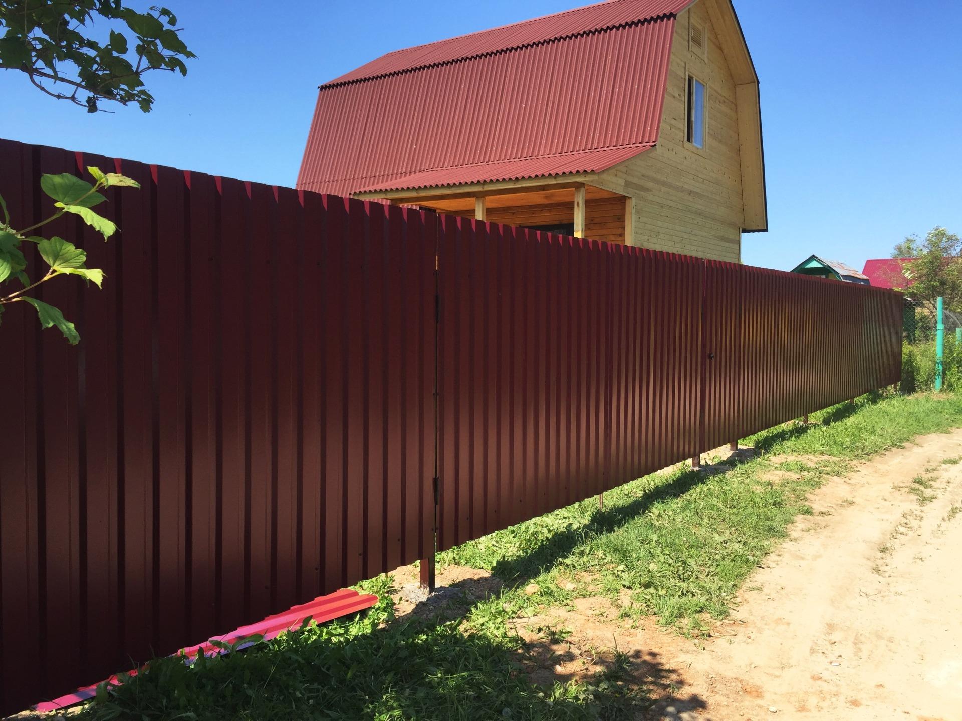 забор профнастил  построить