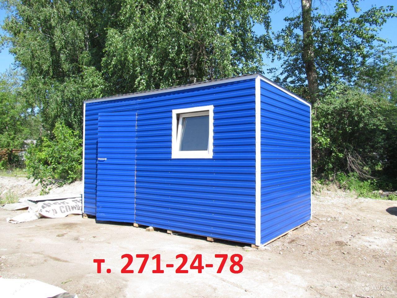 Бытовки в Красноярске 271-24-78